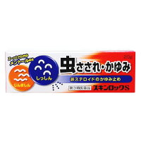 スキンロックS(20g)(第3類医薬品)