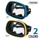 スノーケリングマスク 12歳から大人用1眼マスク トリトン YASUDA ヤスダ YD-103