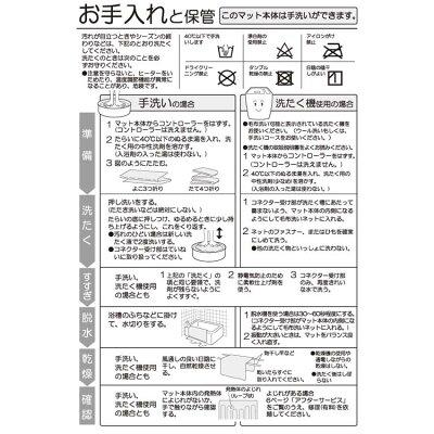 YUASA ホットルームマット YGM-50V(BR)(1枚入)