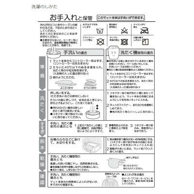 YUASA ホットマット YCB-PFR75A(B)