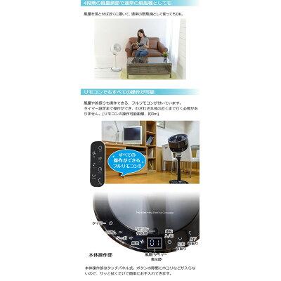 YUASA ハイポジションサーキュレーター YCL-231AFR(K)(1台)