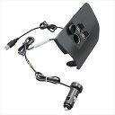 ヤック  30系プリウス専用 フロントコンソール電源BOX SY-P1
