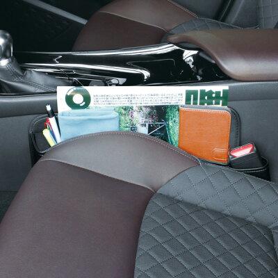 YAC ヤック シートの隙間を小物入れに C-HR専用 シートサイドポケット助手席用SY-C10