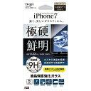 ヤック iPhone 7用 強化ガラス保護フィルム クリア TP-201