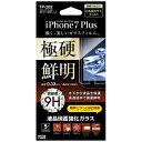 ヤック iPhone 7 Plus用 強化ガラス保護フィルム クリア TP-202
