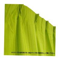 Arie アーリエ レース+ドレープカーテン インパクト  100×200cm グリーン