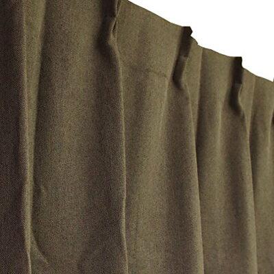 Arie(アーリエ) 防炎 形状記憶加工 遮光カーテン ヴィーナス 150×225cm ブラウン