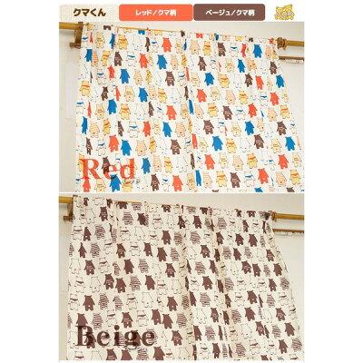 選べるアニマル柄カーテン 計4枚組 100×135cm/ベージュ クマ柄 クマ君ミラーレース 洗える