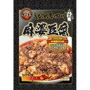 激辛 しびれる四川 麻婆豆腐(2~3人前)