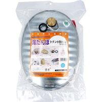 湯たんぽ トタン 小型 袋無 2.5L(1コ入)
