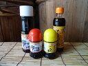 吉田屋醤油 アサヒワシ ぶちべんりなあまうましょうゆ 500ml