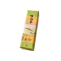 亀井製菓 柚タルト 1本