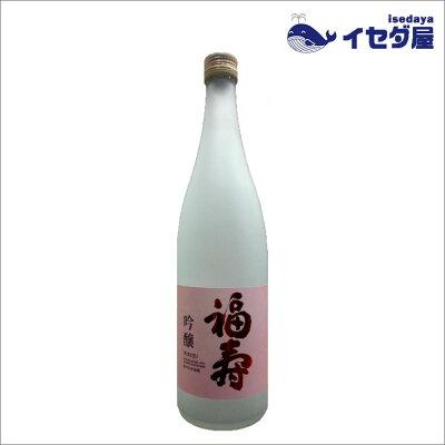 福寿 吟醸 ROSA 720ml
