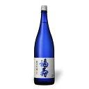 福寿 純米吟醸 1.8L