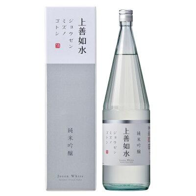 上善如水 純米吟醸(1.8L)