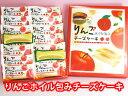 前田 ホイル包みチーズケーキ