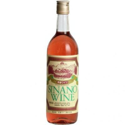 信濃ワイン スタンダード ロゼ 720ml