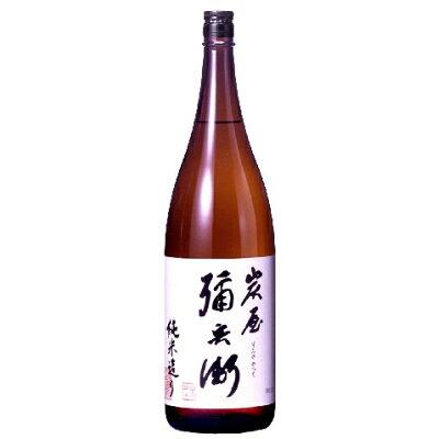 御前酒 純米 炭屋弥兵衛 瓶 1.8L