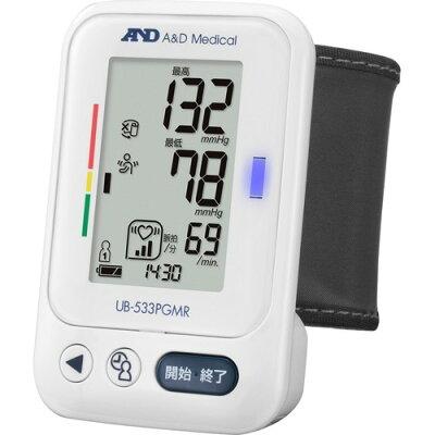 A&D 手首式血圧計 UB-533PGMR(1台)