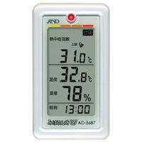 A&D くらし環境温湿度計 みはりん坊W AD-5687(1台)