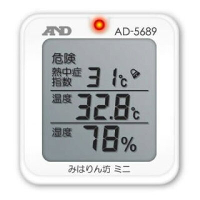 A&D 熱中症計 みはりん坊 ミニ 白 AD-5689(1コ入)