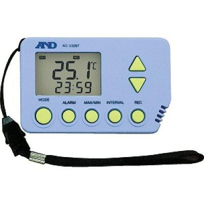 A&D デジタル温度データロガー AD-5326T
