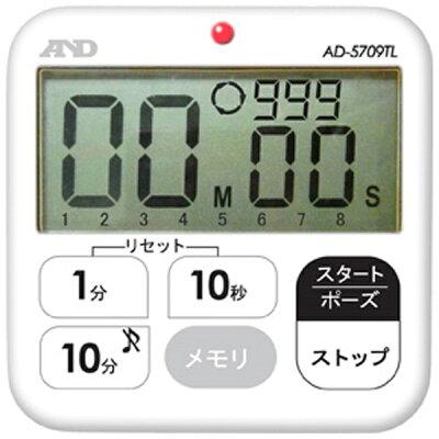 A&D エーアンドデイ 多機能防水100分タイマー AD-5709TL AD5709TL