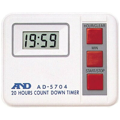 A&D エーアンドディ デジタルタイマー20時間形タイマー AD5704