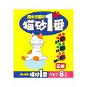 クニミネ工業 猫砂1番 8L