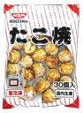 四国日清食品 たこ焼 30個 20gX30