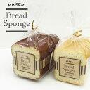 キッチンスポンジ BREAD ブレッド パンの形のスポンジ 食器洗いスポンジ可