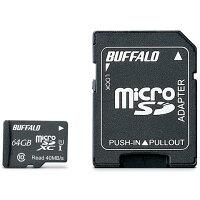 バッファロー RMSD-Y064U1SA RMSD-YU1SAシリーズ microSDXCカード 64GB CLASS10