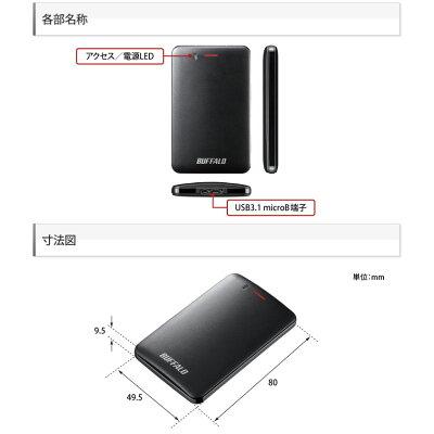 BUFFALO SSD-PM240U3A-B