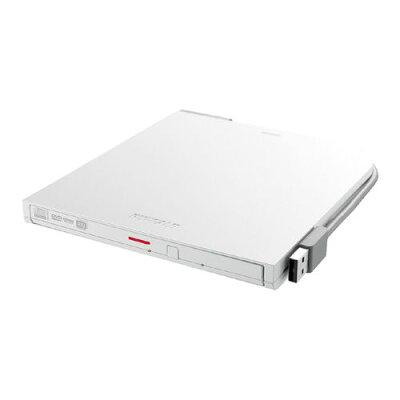 BUFFALO USB2.0用ポータブルDVDドライブ DVSM-PTS58U2-WHD