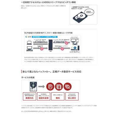 BUFFALO ネットワークHDD LS520D0602G