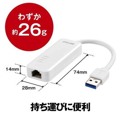 BUFFALO USB 3.0対応有線LANアダプター LUA4-U3-AGTE-WH