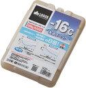 ロゴス 氷点下パックGT-16度 ハード 600g(1コ入)