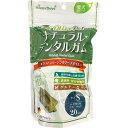 HappyDays OlivePet ナチュラルデンタルガム S(20本入)