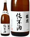 国権 純米酒 1.8L