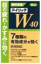 第3類医薬品 アイリッチW40 15ml 目薬