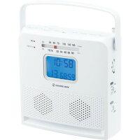 コイズミ CDラジオ SAD-4958/W ホワイト