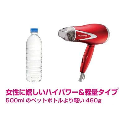 コイズミ マイナスイオンヘアドライヤー KHD-9300/R(1台)