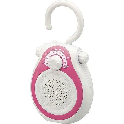 コイズミ シャワーラジオ ピンク SAD-7714/P(1台)