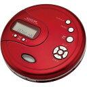 コイズミ ポータブルCDプレーヤー レッド SAD-3902/R(1台)