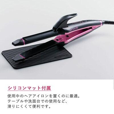 コイズミ マイナスイオン2WAYアイロン ブラック KHR-7600/K(1台)