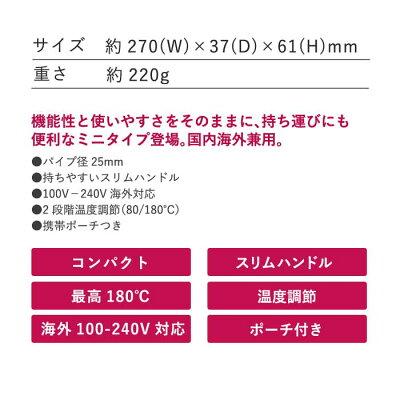 コイズミ カールアイロン ホワイト KHR-1400/W(1台)