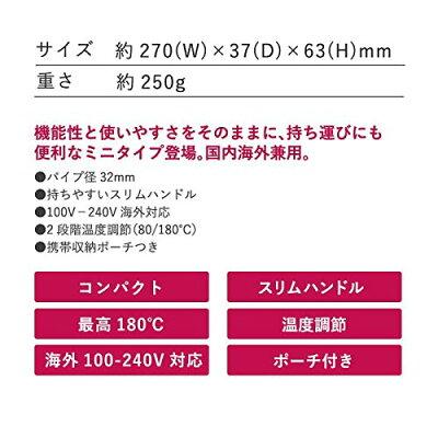 コイズミ カールアイロン ブラック KHR-1500/K(1台)
