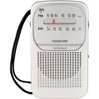 KOIZUMI  AM FMラジオ SAD-7226/S