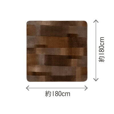 コイズミ 2畳用電気カーペット KDC-2097(1枚)