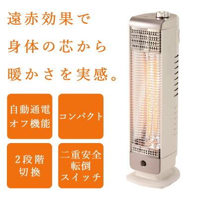 コイズミ カーボンヒーター KKH-0490/H(1台)